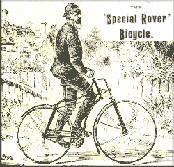 Безопасный велосипед Старли